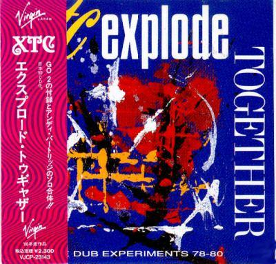 ExplodeTogether-jp.jpg