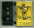 French #\#i#/#Diſappointed#\#/i#/# cassette single
